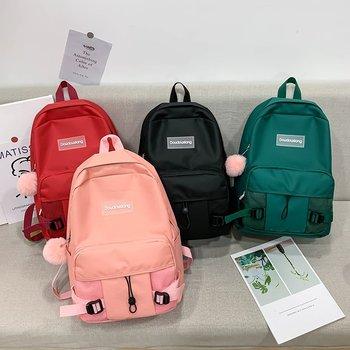 4 piece set Casual Backpacks Cute New School Bags For Teenager Girls Women Backpack Solid Color Large Laptop Shoulder Bag 2