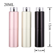 5ml 8ml 20ml metal aluminum refillable perfume bottle cosmetic spray bottle portable empty bottle travel sub-bottle liner glass