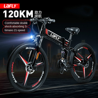 X-3 national standard electric bicycle folding 48V lithium assisted mountain bike cross-country variable speed 26inch ebike 1