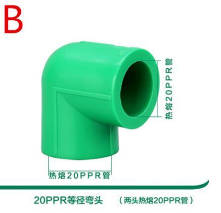 Высокое качество 4 точки 6 точек 20ppr водяная труба соединение с подогревом Fusion водонагреватель клапан воды клапаны бытовые фитинги - Цвет: B