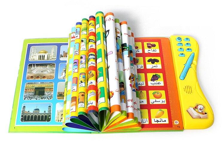 Multi-functiona língua árabe livro de leitura aprendizagem