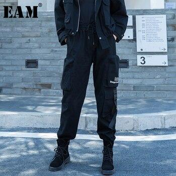 [EAM] High Elastic Waist Black Leisure Long Harem Trousers New Loose Fit Pants Women Fashion Tide Spring Autumn 2020 1M948