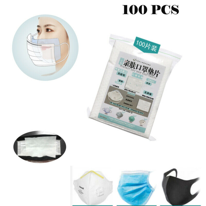 Protective Mask Gasket Pregnant Woman Disposable Daily Necessities Activated Carbon Filter Mask Gasket Filter Groove 100PCS