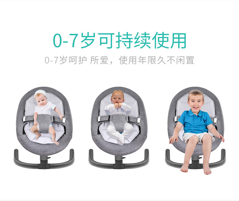Hb28c29a40088401682d0f8b7f87290f6k Infant Newborn Baby Rocking Chair Baby Manual Non-Electric Cradle Sleeping Chair With Pendant Toy Mosquito Net