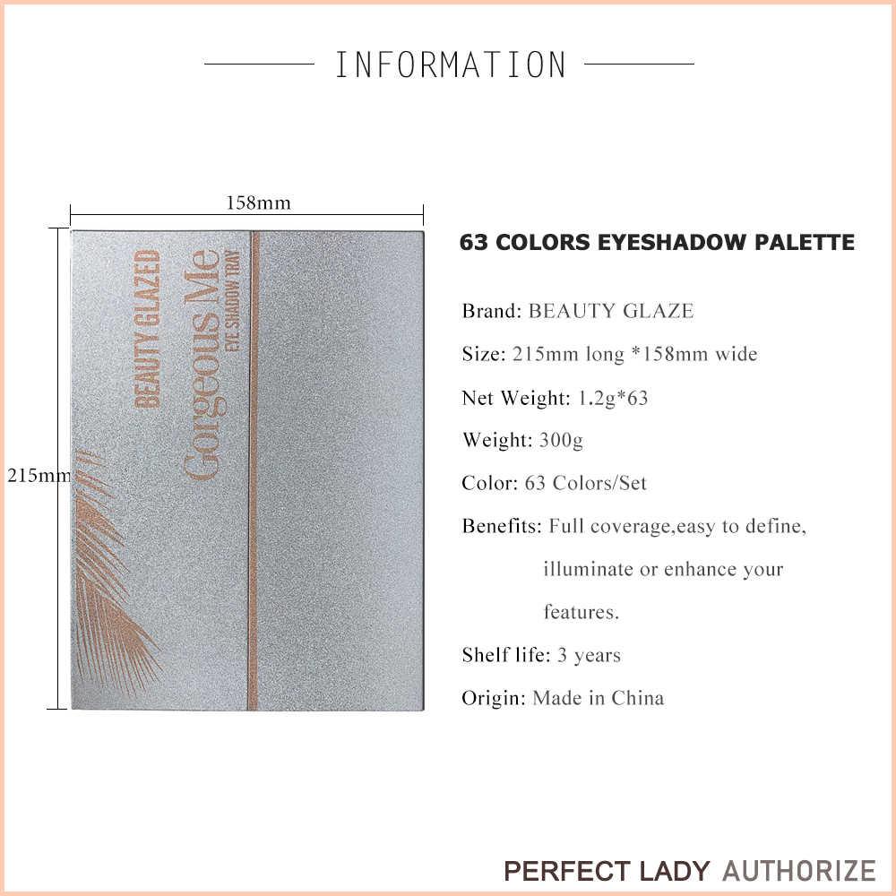 美容施釉 63 色アイシャドウパレットマットシマーグリッター顔料着やすい目メイクパレット