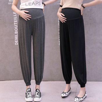 2020 spodnie ciążowe modalne jednokolorowe fajne spodnie Harem spodnie ciążowe wiosna letnia odzież spodnie ciążowe pielęgnacja spodnie ciążowe tanie i dobre opinie LISM COTTON Poliester CN (pochodzenie) Natural color Luźne NONE Jodełkę