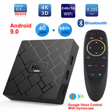 HK1 MAX Android 9.0 Smart TV BOX RK3318 Quad core 4GB Ram 64