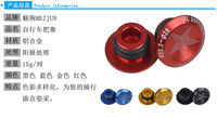 Bicycle Handle Grip Expansion Plug Highway Folding Mountain Bicycle Handlebar Plugging Aluminium Alloy to Stopping Plugs Cap Acc|  -