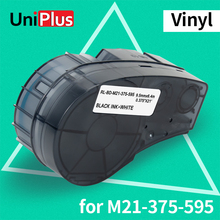 UniPlus M21-375-595 WT Label Tapes Vinyl Replacement Brady Tapes M21 375 595 Black on White 0.375