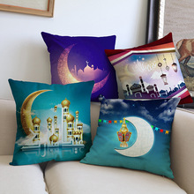 45x45cm, decoración de Ramadán musulmán para el hogar, cojín para sofá o asiento de algodón, funda de almohada clásica con diseño de linterna, funda de almohada, decoración de Eid Mubarak