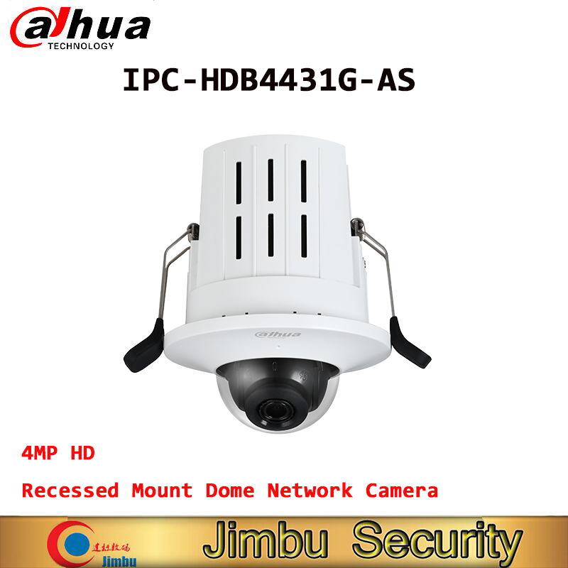 IPC-HDB4431G-AS <font><b>4MP</b></font> HD Recessed Mount Dome Network <font><b>Camera</b></font> image