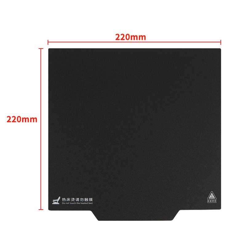 3D プリンタ 220 × 220 ホットベッド磁気ステッカー柔軟なプラットフォームため Wanhao I3 Anet A8