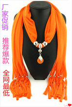 fashion foreign trade flow polyester jewelry pendant scarf alloy honey wax female