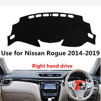 Taijs right hand drive car dashboard cover for Nissan Rogue 2014 2019 classical anti dust good quality picture Mat Cover