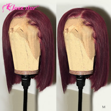13×4 Straight Burgundy Bob Lace Front Wigs 99J Lace Front Human Hair Wigs Brazilian Pre plucked 150% Density Jazz Star Non-Remy