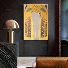 Gustav Klimt Diesen Kuss der Ganzen Welt, EIN Kuss für die Ganze Welt Kunstdruck-Wand Kunst Poster Druck Moderne Home Decor Poster