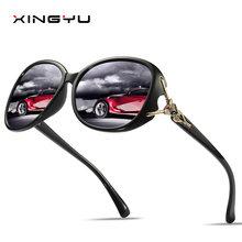 Женские солнцезащитные очки xingyu роскошные брендовые поляризационные