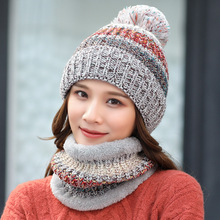 Winter Increase Down Thickening Knitting Hats Scarf Suite Maam Keep Warm Earmuffs Hair Bulb Wool Cap Tide