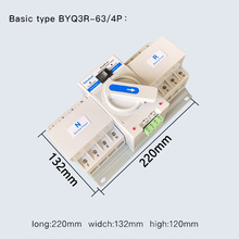 4P 63A 380V MCB type Dual Power Automatic transfer switch ATS 4p 63a 220v 380v mcb type white color dual power automatic transfer switch ats