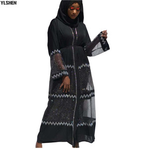 2020 Abaya Dubai Muslim Dress Luxury High Class Sequins Embroidery Lace Ramadan Kaftan Islam Kimono Women Turkish Eid Mubarak(China)