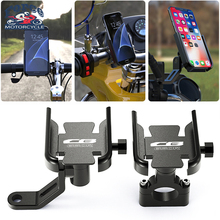 For Honda CB 650R CB650R 2019 2020 Motorcycle High quality Accessories handlebar Mobile Phone Holder GPS stand bracket