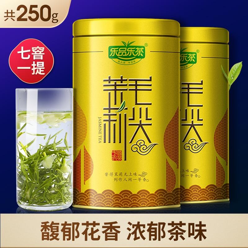Jasmine Tea 2019 New Tea Premium Luscious Bulk Jasmine Maojian Tea Canned 250g LPL  023