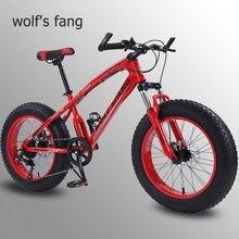 """Wolf fang fahrrad mountainbike 7 /21 geschwindigkeit 2.0 """"X 4.0"""" fahrrad rennrad fett bike Disc bremse Frauen und kinder Schnee Fahrrad"""