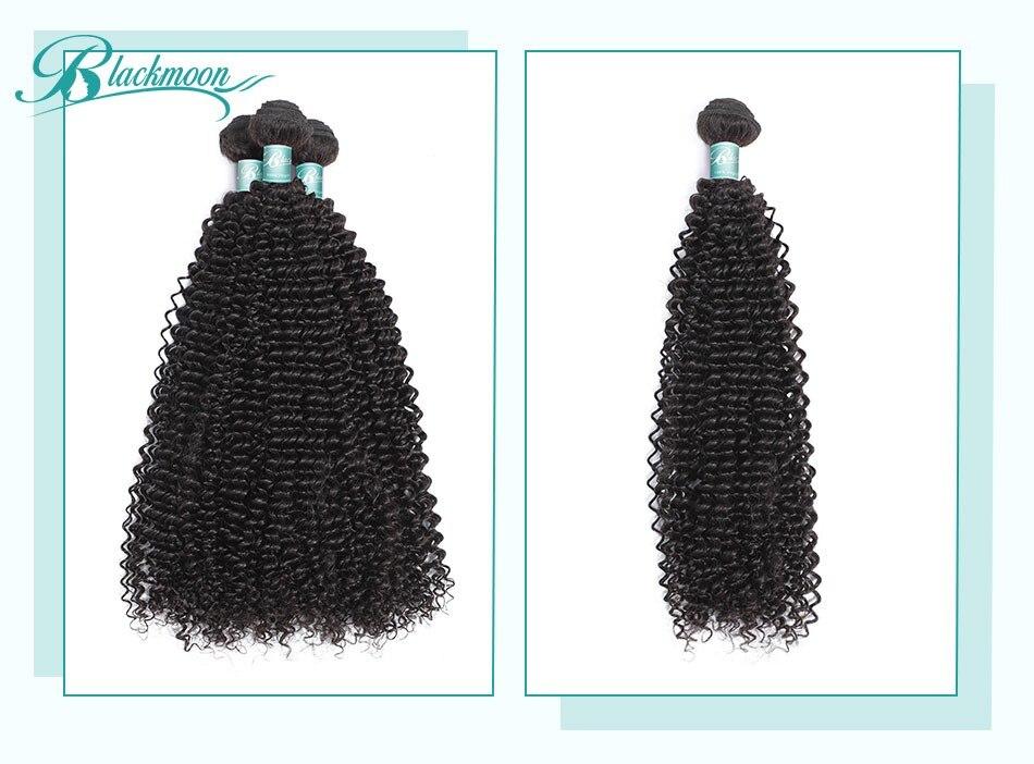 curly hair weave bundles_03