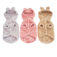 New Autumn and Winter New Cat and Dog Clothes Solid Color Hooded Thickened Dog Fighting Fleece Pet Products Small Dog Clothes