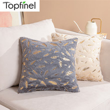 Topfinel Flannel Pillowcases Hot Black Cushion Covers Golden Feather Soft Cushions For Home Decor Sofa Chair Bed Solid Color