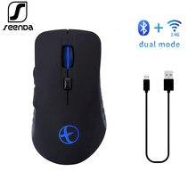 SeenDa Stille Bluetooth Wiederaufladbare Maus Dual Modus Bluetooth 2,4g Drahtlose Mäuse für Laptop PC Gaming Maus