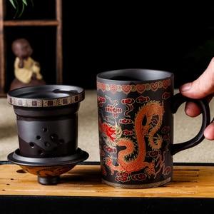 Image 5 - Чашка с крышкой и заварником Yixing Zisha