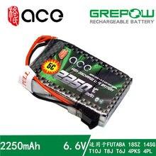 Lebensdauer der batterie 2250 MAH 5C 6,6 V fit für futaba 14sg 18SZ T8FG t10j sender empfänger netzteil