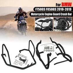 Pour BMW F750GS F850GS F 750 850 GS 18-19 moto supérieure inférieure garde moteur Crash Tank Bar pare-chocs carénage cadre protecteur acier