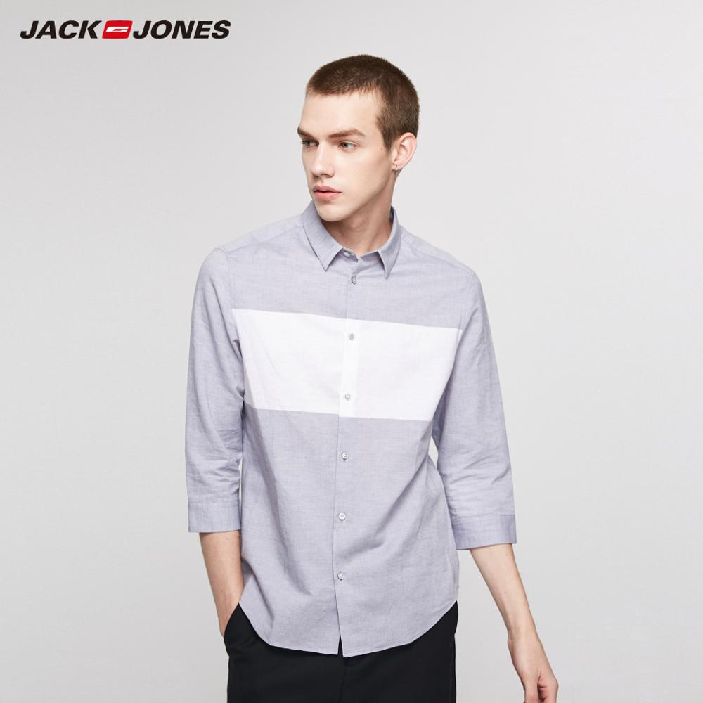 JackJones Men's Spring Linen Cotton Contrasting Straight Fit 3/4 Sleeves Shirt  Style Menswear| 219231511