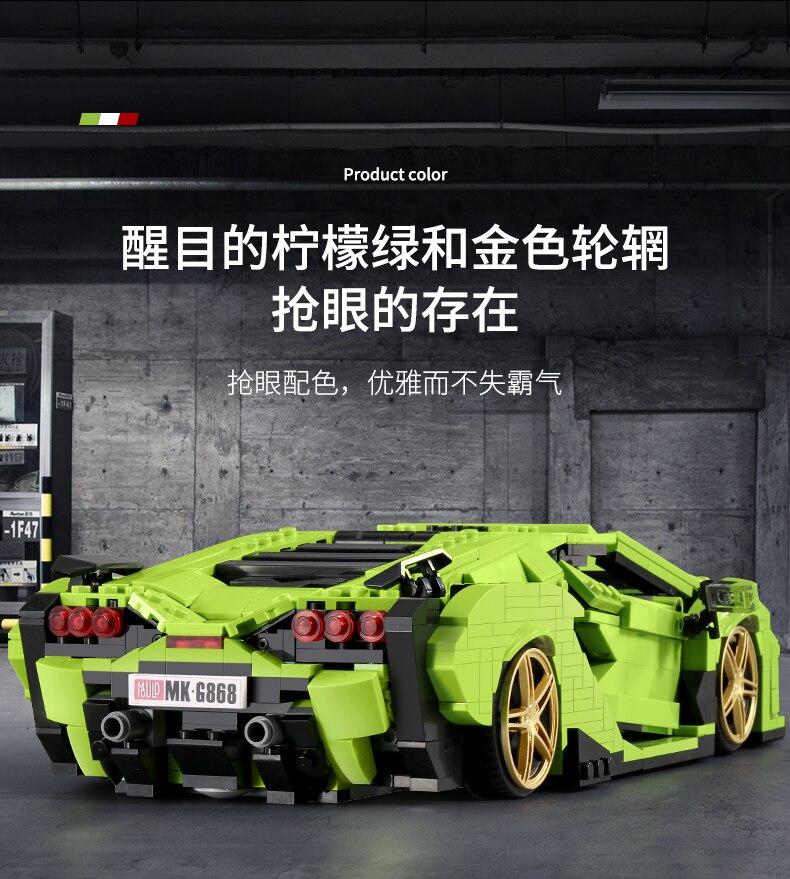 MOULD KING 10011 Compatible 42115 Technic Lambo Sierne Car Building Block 6