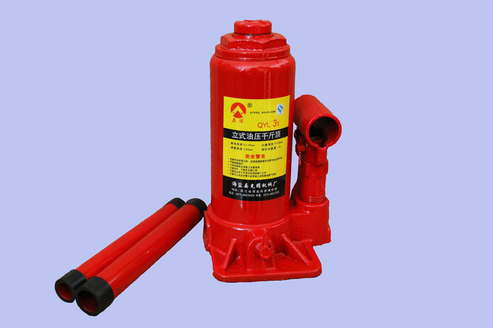 2T Hydraulic 2 Tons Economical Light Lifting Jack Family Car For Lifting Jack Manufacturers Direct Selling
