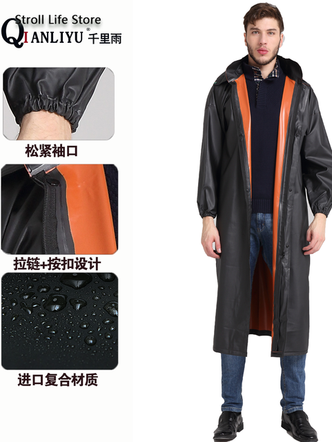 Black Windbreaker Waterproof Raincoat Women Adult Riding Hiking Long Rain Coat Thickened Men Rain Poncho Jacket Impermeable Gift 1