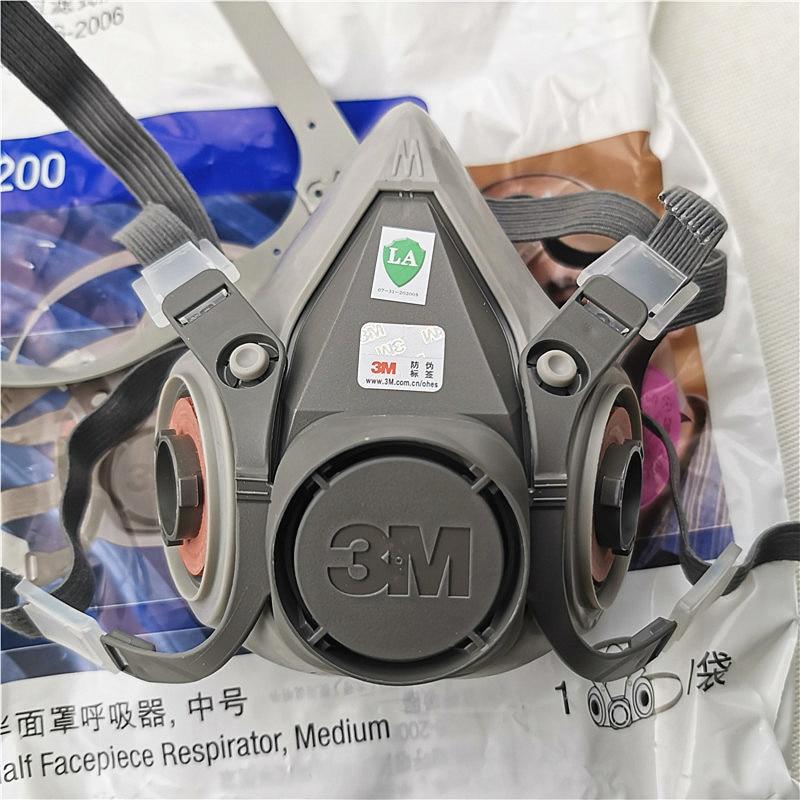 3M 6200 Half Facepiece Respirator Medium size Painting Spraying Face Gas Maskgas maskface gas mask3m 6200