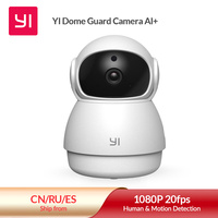 YI Dome Guard Telecamera da Interno 1080p, Videocamera Sorveglianza Wifi 360 gradi, Rilevamento di Movimento, Audio Bidirezionale, Visione Notturna a infrarossi, App per iOS/Android/Windows