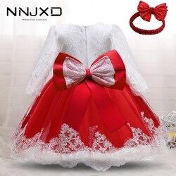 Для девочек платье на день рождения для ребенка на Рождество для маленьких девочек платье для крещения От 1 до 2 лет детский наряд для дня рож...
