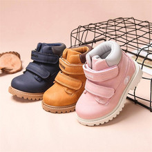 US $8.47 42% OFF|2019 Autumn New Kids Boots Unisex Pu Leather Children Boots Rubber Sole Waterproof Toddler Girls Boys Martin Boots-in Boots from Mother & Kids on AliExpress