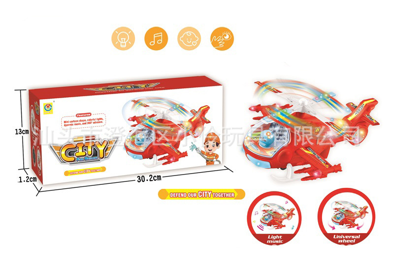 Children Electric Universal Toy Music Flash Helicopters Light Airplane Educational Model Helicopter Stall Hot Selling