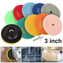 11 шт набор алмазных полировальных подушек 3 дюйма 80 мм мокрого/сухого