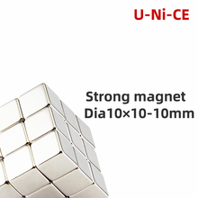 5/10pcs 10mm x  N35 Neodymium Magnet Block Rectangle Rare Earth Magnets 10 *