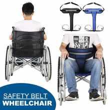 Correia de fixação de assento traseiro, ajustável, cadeira de rodas, alça de segurança, almofada frontal para idosos, suporte de cartas