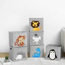 Мультфильм животных коробка для хранения складной фетр куб Творческий органайзер для хранения детской одежды для хранения игрушек ведро Д...