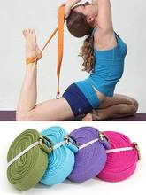 Yoga Stretch Belt Dance Trainer Open Leg Press Assist Tool Flexible Stretch Yoga Belt Belt For Indoor Gym Equipment(China)