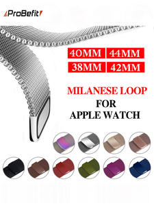 Bracelet Stainless-Steel-Band Watch-Series Milanese-Loop Apple 44mm 38mm for 1/2/3-42mm