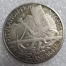 Германии новые немецкие монеты старая монета копия для коллекции подарок старинные монеты